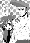 himeyasu1-2.jpg
