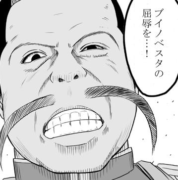 degawa2.jpg
