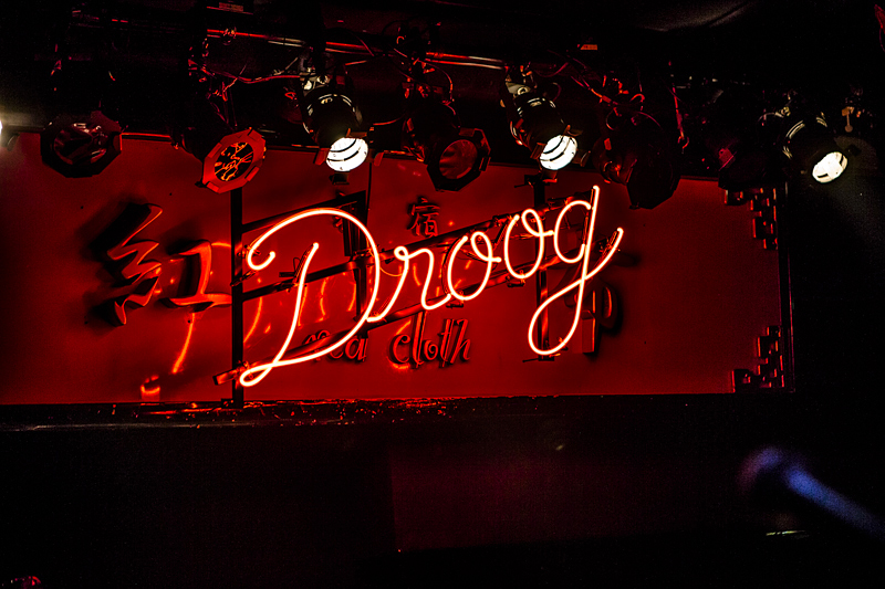 Droog_tourFINAL2014-3.jpg