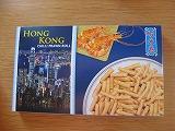 s-香港お土産