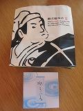 s-名古屋お土産