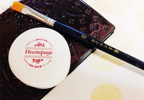 dekopa-zyu.jpg