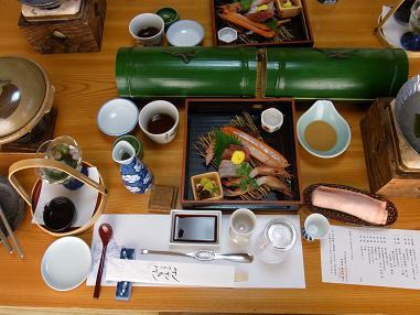 城崎温泉夕食カニ