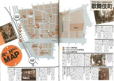 キューピット新宿MAP