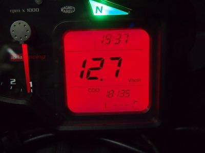 P2221171.jpg