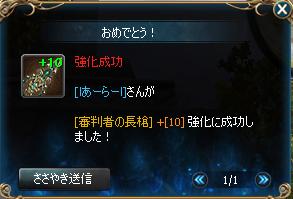 審判槍10