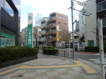 日暮里ひろば館5-2