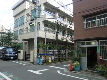 日暮里ひろば館9-2