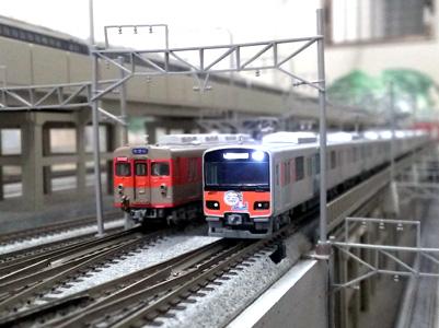 TBR8004
