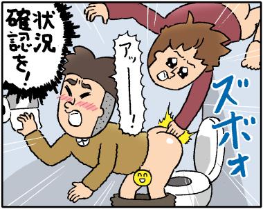 編集さんー2−4