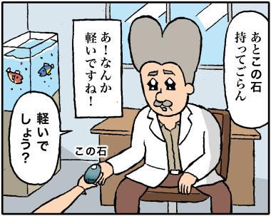 大理石ー3