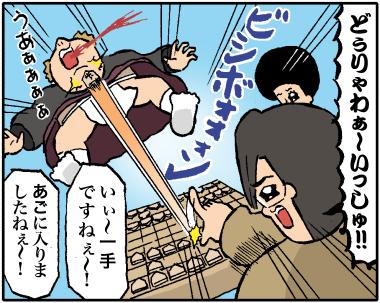 名人戦ー2