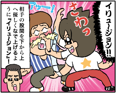 一発ギャグー3★