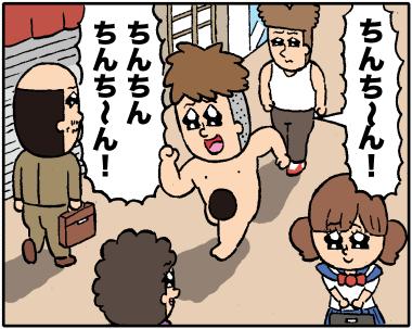 かきごおり1