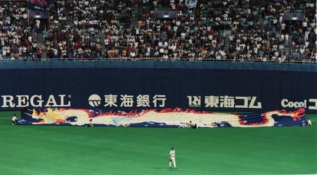 ナゴヤドームの龍画