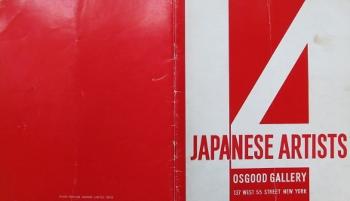 14日本人展パンフ表紙