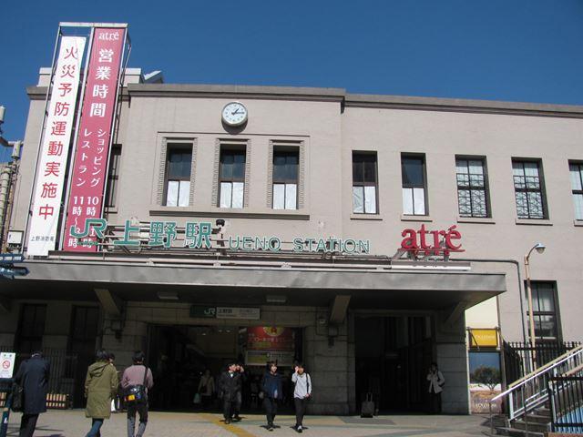 40年ぶりの上野駅_R