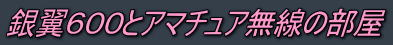 logo3121_13.jpg