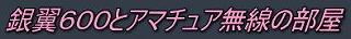 logo3121_131.jpg