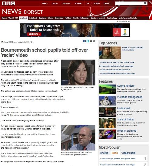 BBCnewsk