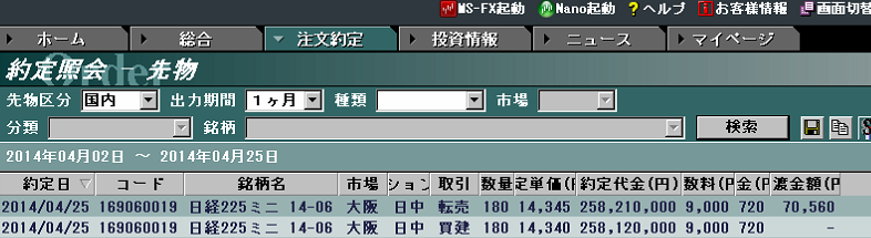 20140425_1.png