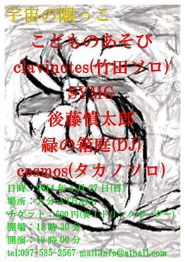 smk1404.jpg