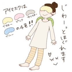 肩甲骨キルトセット_イラスト