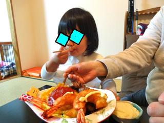 snap_ayancho_20142112022.jpg