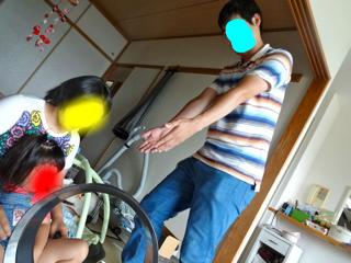 snap_ayancho_20147294933.jpg