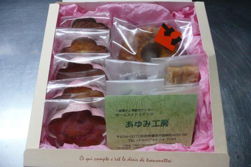 焼き菓子・クッキー④
