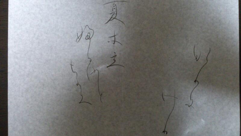 fc2_2014-07-23_22-38-38-724.jpg