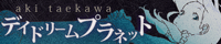 banner-200.png