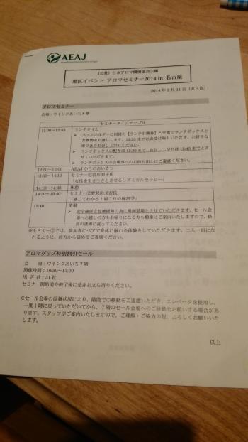 DSC_0141_convert_20140219202928.jpg