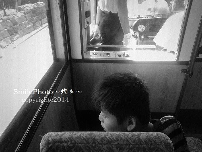 20140714_154515.jpg