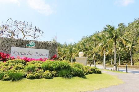沖縄20140329 060