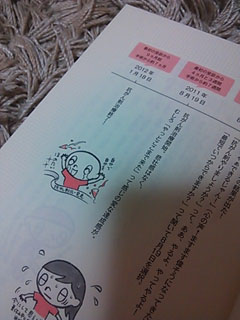 1393590590067.jpg