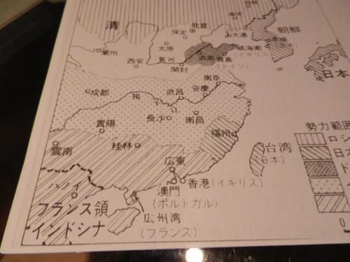 map_convert_20140716092345.jpg