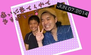 2014-06-09-11-45-31_deco.jpg