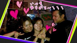 2014-06-09-11-53-26_deco.jpg