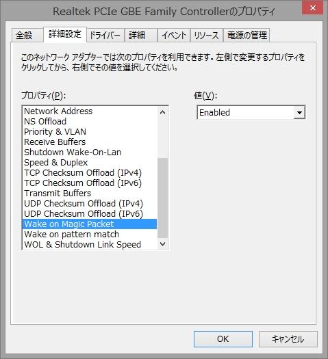 screenshot_0057-Windows TIPS2