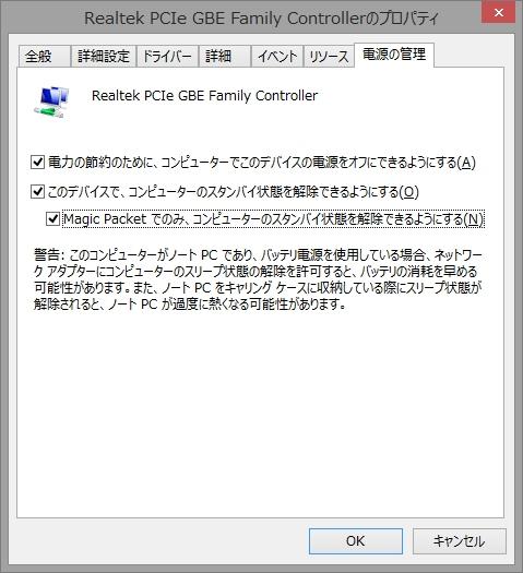 screenshot_0058-Windows TIPS2