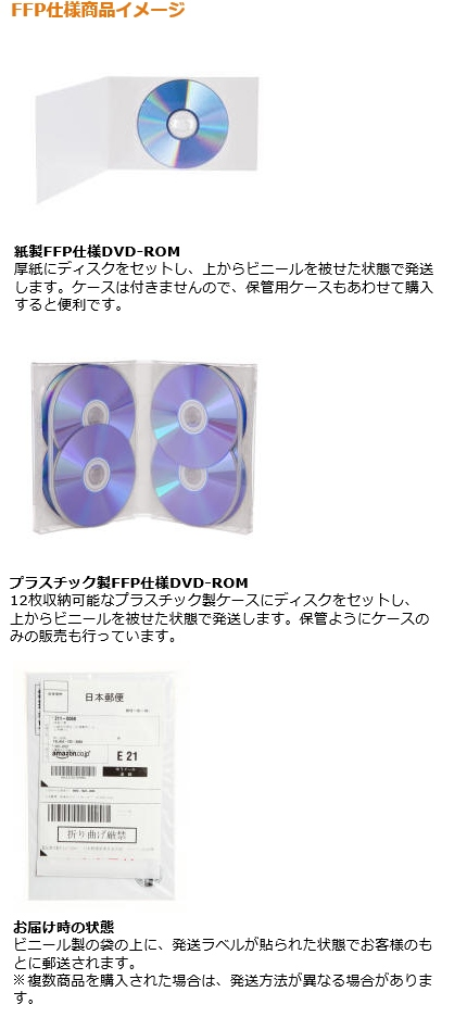AmazonFFP140629.jpg