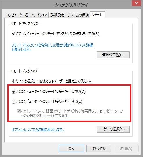 RDP_kyoka140515b.jpg