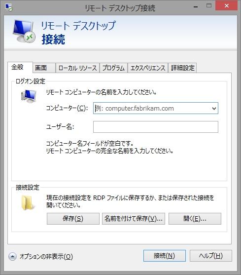 Win8-RDPApp140518b.jpg