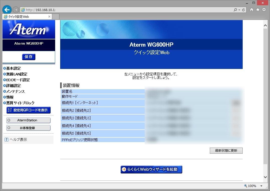 gazou150517b.jpg