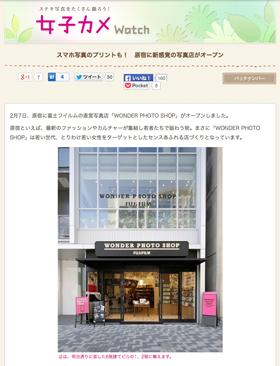フジフイルム直営店01