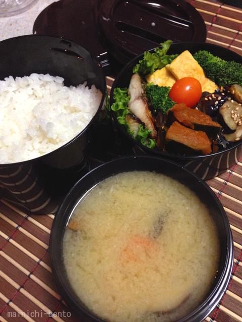 sabayaki-rogo.jpg