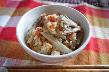 salmon-maitake-takikomi.jpg