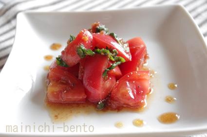 tomato-oba-salad.jpg