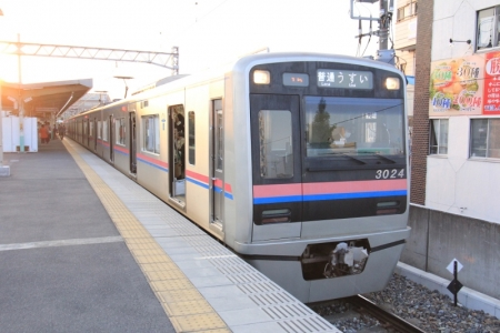 京成。_800